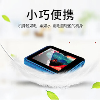 炳捷(BENJIE)MP3/MP4/播放器/电子书/学生小型迷你随身听/运动型/外放1.8英寸全面触摸屏 X1 4G外放版蓝色