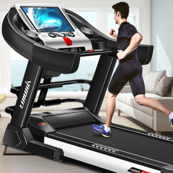 LIJIUJIA 立久佳  JD900 健身跑步机