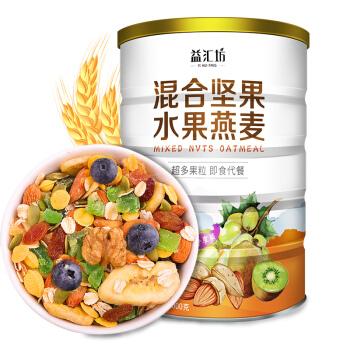 益汇坊 混合水果坚果燕麦片  1000g