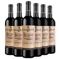 CHANGYU 张裕 红酒 橡木桶窖酿赤霞珠干红葡萄酒 750ml*6