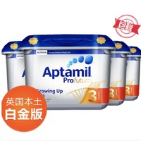 Aptamil 爱他美奶粉 白金版 婴幼儿配方奶粉 3段 800g*4罐