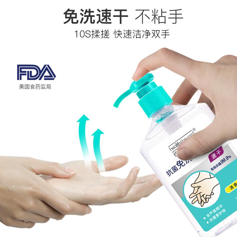 优护优家免洗洗手液手儿童杀菌消毒液酒精抑菌凝胶学生便携式家用