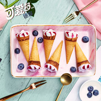 和路雪迷你可爱多甜筒10支装 蓝莓酸奶口味冰淇淋冰激凌雪糕
