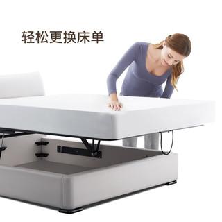 CHEERS 芝华仕 爱蒙C030 意式实木储物高箱床(2000*1800*1300mm)