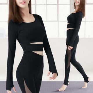范迪慕 瑜伽服女套装2019新款显瘦弹力速干紧身衣跑步健身服女套装 FDM1801-黑色-长袖踩脚裤两件套-M