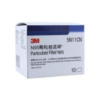 3M 5N11CN N95 颗粒物预过滤棉