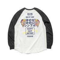 限尺码 : HARDLY EVER'S HEAT1615 男士中国风长袖T恤