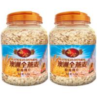 嘉谷 澳洲原味即食燕麦片 1200g*2