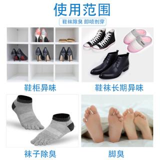 力仕康鞋子除臭剂100ml(脚臭克星)去除鞋臭喷雾防脚汗脚臭粉皮鞋运动鞋袜去味 非药品脚气膏(到手2瓶)