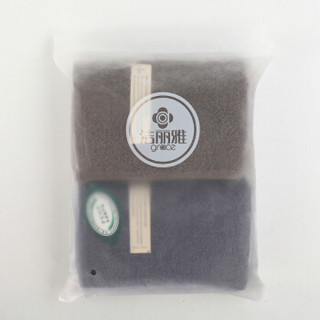 洁丽雅(Grace)毛巾 长绒棉A类毛巾2条装 纯棉加厚柔软强吸水洗脸巾 100g/条 72×34cm 深灰色+深棕色
