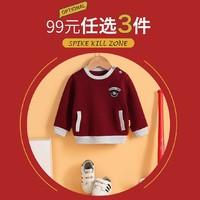京东 TINSINO 纤丝鸟母婴旗舰店