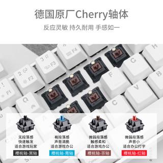 RK71 Pro机械键盘蓝牙无线双模cherry樱桃红轴茶轴青轴黑轴铝合金CNC苹果电脑笔记本MAC系统ipad平板游戏办公