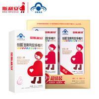 金斯利安多维叶酸片礼盒 120片超值装 孕前孕中营养素补充剂 孕妇维生素 *2件