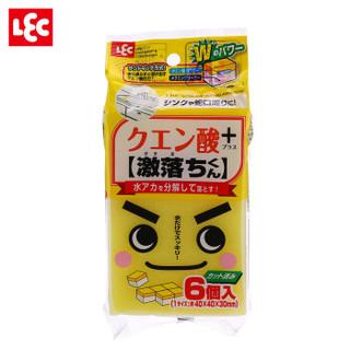丽固 丽固LEC 柠檬酸成分海绵擦 6枚入厨房洗碗免洗剂柠檬酸小苏打清洁擦