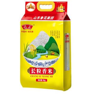福花长粒香米5KG