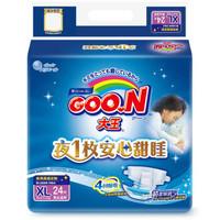 GOO.N大王 甜睡系列 环贴式婴儿纸尿裤 XL24片 *5件