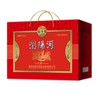 浏阳河酒 名酿A1 礼盒装 52度 500ml*4瓶 整箱装 浓香型白酒