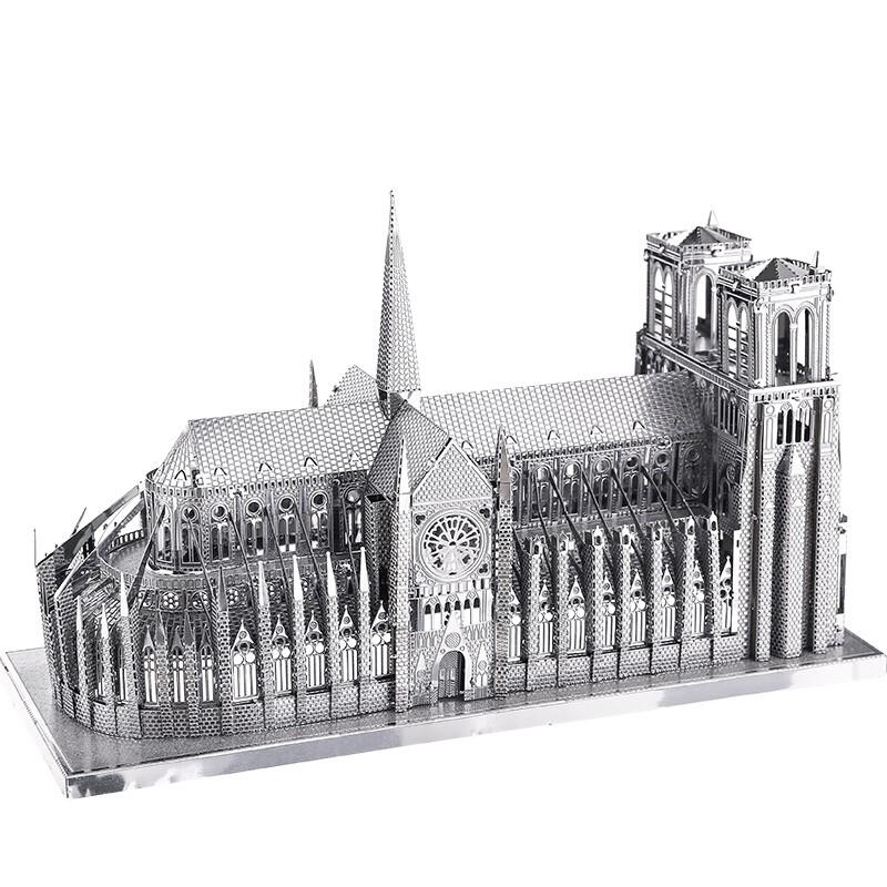 piececool 拼酷 宏伟建筑系列 P016-S 巴黎圣母院 银色