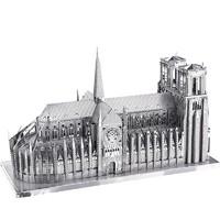 拼酷 巴黎圣母院 银色 3D立体拼图 *3件