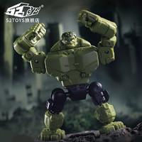 52toys 万能匣系列 绿巨人 浩克 可变形玩具