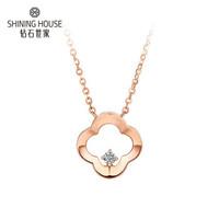 真心好礼 : SHINING HOUSE 钻石世家 ChicGirl系列 四叶草吊坠 18K金钻石项链