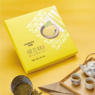米旗 Maky 端午绿豆糕礼盒450g15枚装 端午节日礼品传统糕点点心