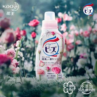 花王(KAO)馨香洗衣液 (优雅玫瑰香)820G*2 JOY组合装 日本原装进口(新老包装交替,随机发货)