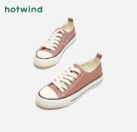hotwind 热风 H14W9148 女士休闲帆布鞋