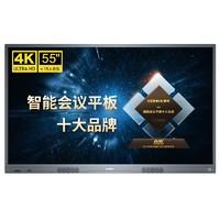 康佳(KONKA)55A9D 55英寸 4K超高清 LGD全面屏