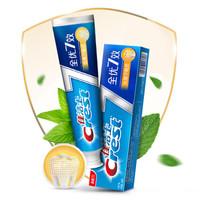 Crest 佳洁士 全优7效 强健牙釉质牙膏 180g  *6件