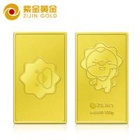 紫金黄金(ZiJin)苏格拉宁联名投资金条100g足金Au9999苏宁金条薄片金砖投资收藏系列