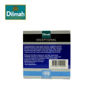 迪尔玛 Dilmah 伯爵红茶 E系列三角丝绸茶包 原装进口茶叶 送礼佳品(调味茶)40g(2g*20包)