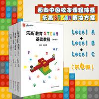 玩就要玩得尽兴、在家也可以学很多:STEM益智玩具分享和选购攻略