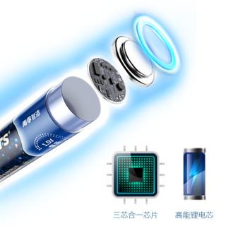 NANFU 南孚 锂可充5号充电电池