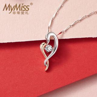 MyMiss 非常爱礼 MP-0464B 天鹅之吻锆石锁骨链