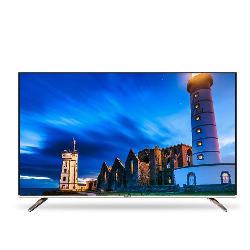 Skyworth 创维 65M7S 65英寸 4K 液晶电视