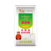 金龙鱼 面粉多用途麦芯小麦粉1kg
