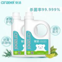 anzeel 安洁 衣物消毒液2.6L*2桶