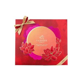 歌帝梵(GODIVA)中秋礼盒 2019中秋限量版月饼形糕点礼盒4颗装 品味中秋