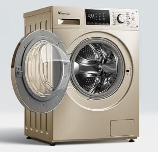 LittleSwan 小天鹅 TG100V80WDG5 变频 滚筒洗衣机 10公斤 金色