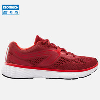 DECATHLON 迪卡侬 8504969 男款跑鞋