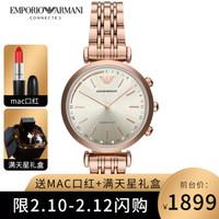 阿玛尼(Emporio Armani)手表 新款新品满天星镶钻 轻奢时尚欧美智能腕表