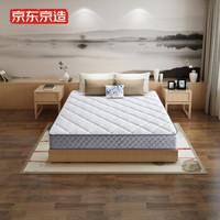J.ZAO 京东京造 3D椰棕邦尼尔弹簧床垫 180*200cm