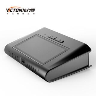 VICTON 伟力通 胎压监测内置胎压表 太阳能无线 彩屏T7 黑色