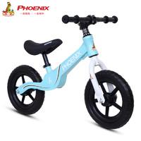 PHOENIX 凤凰 儿童平衡车滑步车