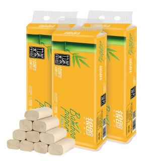 银鸽 实心卷纸竹浆本色加厚卫生纸巾无芯手纸厕纸700g*3提