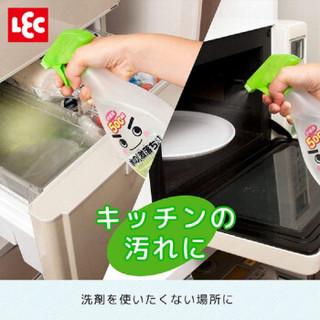 丽固LEC 厨房油污清洁剂500ml 日本进口 (激落君)油污净 清洁剂 天然抑菌电解水 清洗剂去污剂不伤手