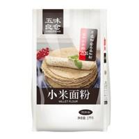 五味良仓 杂粮预拌粉 小米面粉1kg