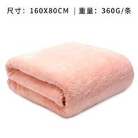 洁丽雅   素雅浴巾 160X80CM 360g/条