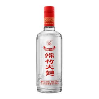 剑南春  红盒 纯粮经典绵竹大曲 52度 整箱装白酒  500ml*6瓶 口感浓香型